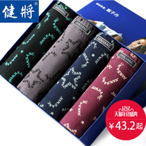 athlete men's underwear cotton men boxer young sexy pants loose breathable cotton boxers gift Box