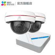 Hikvision fluorite N1P (4 road) +C4S (1080P 4mm) high-definition network monitoring camera set