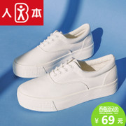 The students of Korean white canvas shoes shoes spring thick bottom white shoe increased female trainers all-match