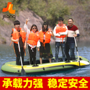 Jilong dinghy inflatable boat kayak hovercraft thickened double fishing fishing boat 2-3-4 assault