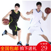 The new professional basketball suit men's and women's team jerseys basketball game training suit DIY custom printing