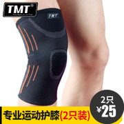 TMT kneeguard basketball badminton running riding summer climbing thin knee brace and warm