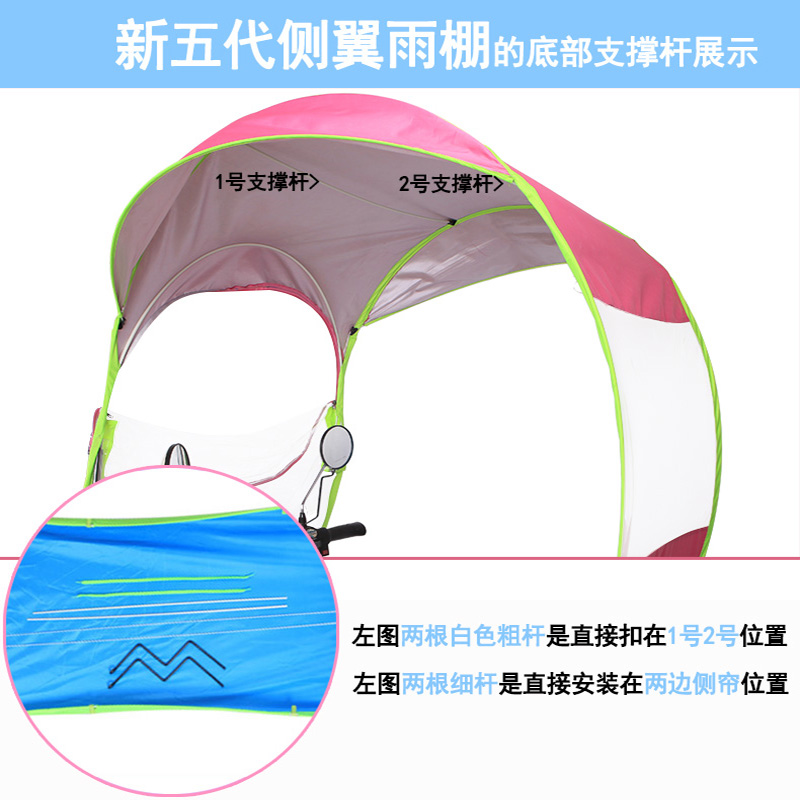 Totally enclosed supporting the umbrella umbrella motorcycle removable electric bicycle canopy is prevented bask in wind enclosures wind rain loose