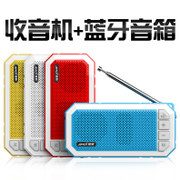 Amoi/ amoi K1 Carta oratori Radio telefono portatile Wireless Bluetooth altoparlanti Subwoofer Mini all'Aperto.