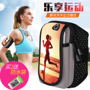 Men's and women's outdoor running mobile phone arm BAG WRIST arm bag fitness sports equipment Apple 6S HUAWEI arm sleeve