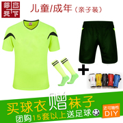 Children's soccer jacket, men's short sleeves, children's football training suits, boy's football clothes