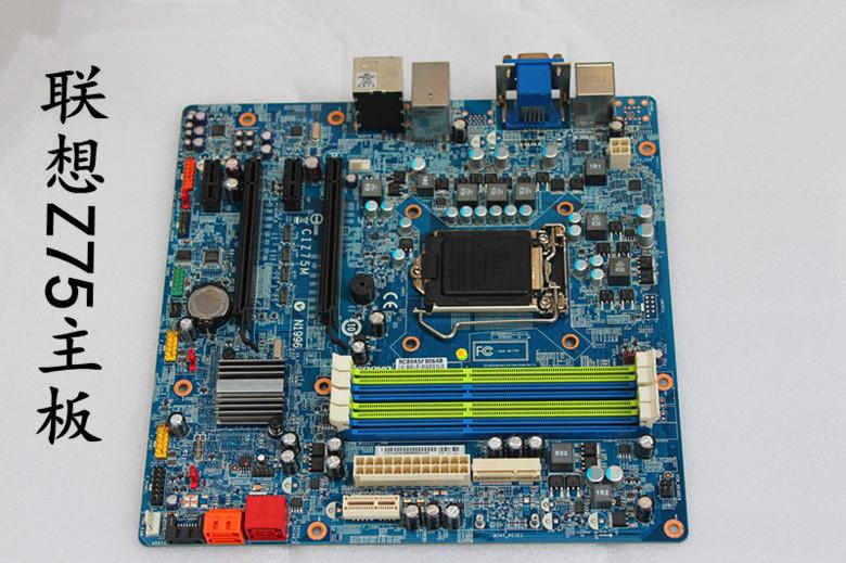 联想Z75主板 全新原装 支持22nm CPU 1155针 双显卡交火