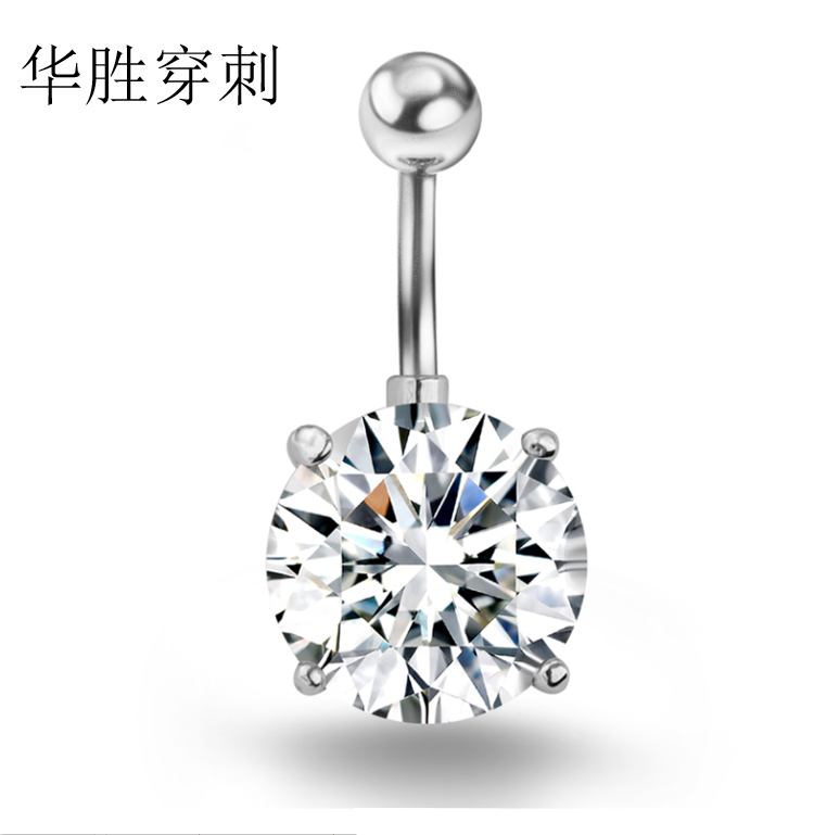 Exquisite Navel Ring Navel nail, not allergic to navel ring, high-grade zircon flash drill, elegant navel pin, Navel button, umbilical pin