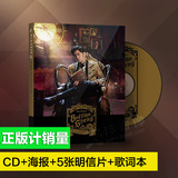 Jay Chou's Bedside Story Bedtime Stories 2016 New CD + posters + postcards