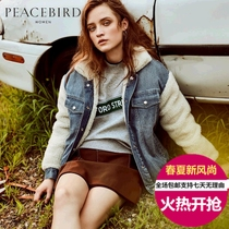 Peacebird two women fall winter 2016 new wind fashion cashmere stitching through cattle A4BB64180