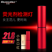 Got fluorescence detection pen 365nm ultraviolet flashlight test cosmetics mask detector ultraviolet lamp