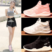 The new spring and summer 2017 Korean sports shoes shoes running shoes all-match white casual shoes students breathable mesh shoes