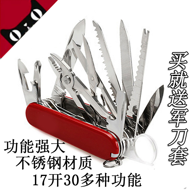 Packages mailed the new outdoor camping necessary boyfriend birthday 17 open multi-functional portable Swiss army knife Swiss knife