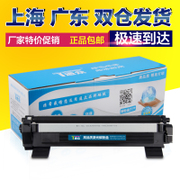 Application of Fuji Xerox P115b M115b M115f P118W M118w CT202138