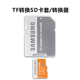 Memory card sets high-speed TF to SD card sleeve adapter TF card sets Cato phone card conversion camera card