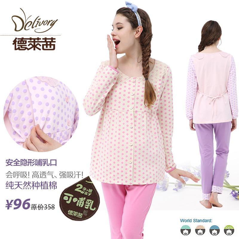 孕妇春春装2016 产后月子服哺乳衣孕妇睡衣产妇喂奶衣保暖家居服