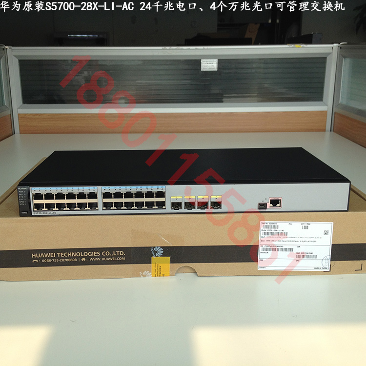 S5700-28 x - LI - AC huawei electrical mouth 4 SFP + 24 Wan Zhao mouth core management fiber optic light switches