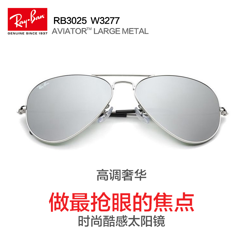 Authentic RayBan Ray-Ban sunglasses Italy Toad sunglasses polarized mirror sunglasses RB3025 men and women W3277