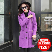 2016 new winter wool coat female Korean girl coat long slim girls thick wool coat