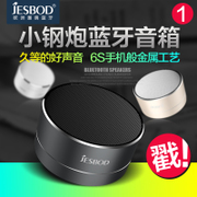 Jesbod j10 Bluetooth sans fil de haut - parleur d'insertion de carte de téléphone portable pour sa franchise mini - audio subwoofer