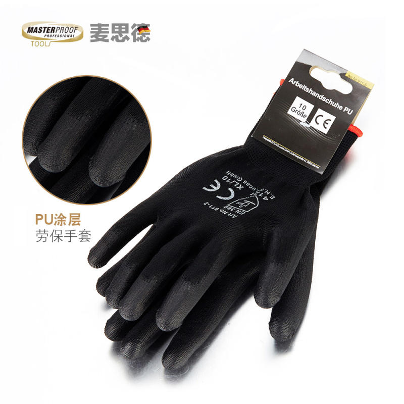 麦思德防滑防割防刺防扎园林手套园艺手套花园手套劳保手套10寸XL
