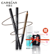 Carslan eyebrow eyebrow waterproof anti sweat lasting not dizzydo not decolorization with synophrys beginners eyebrow pencil eyebrow brush