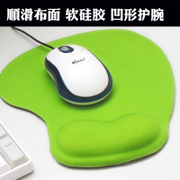 Ray expansion wrist strap, mouse pad, creative computer wrist pad, hand support cartoon, cartoon silicone cloth cover, hand pillow, wrist pad