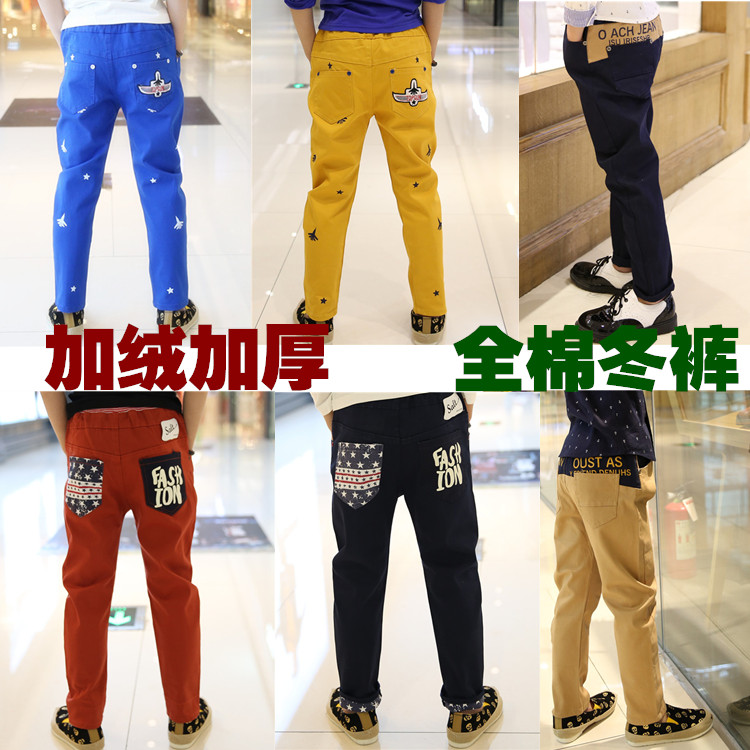 2015 new pants waist Korean winter new children with cashmere trousers, casual pants boy folder