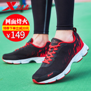 XTEP men's 2017 summer new running shoes men shoes breathable shoes net student surface beacon