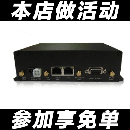 Industrial grade 3G4G wireless router, storage, GPS, serial port, WiFi router, force extension, T270