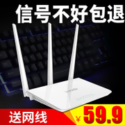 Tengda F3 wireless router home broadband fiber wall Mini high-speed stability WiFi oil spill is the King through the wall