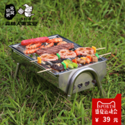 Barbecue nest charcoal, mini barbecue stove, outdoor household stainless steel barbecue rack, 2-3 person tool set