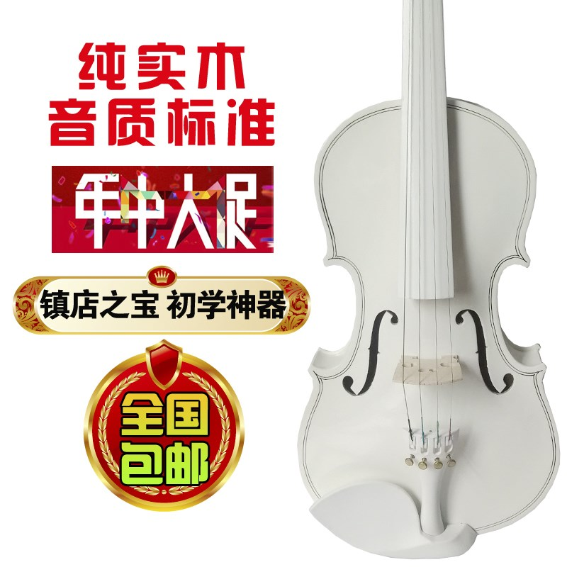 Solid wood violin, children, adult beginners, practice Qin, handmade high-end musical instruments, factory hair, special price