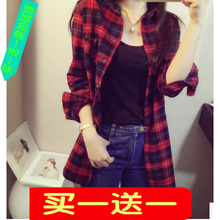 2016 new fall red plaid shirt all-match loose and casual female Korean fan in the long sleeve top students