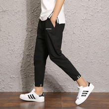 Men's casual pants pants men thin pants nine slim jeans trend of Korean male students Haren sports pants