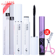Flamingo Mascara lash curl lasting waterproof elongated sweat proof no halo makeup 1zk47a