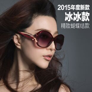 Violence Long Taiyang mirror Ms 2015 driving large-frame glasses flashes star people driving sunglasses polarized lenses mirrors