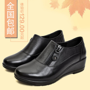 Winter new mother shoes leather soft sole shoes slope with the elderly ladies leather shoes with women plus velvet shoes