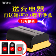FB/ LPE6 5DS 5D2 5D3 fengbiao Canon 5D4 6D 80D camera LP-E6 battery accessories