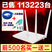 Tengda F3 wireless router home through wall Wang broadband high-speed stable fiber wifi signal amplifier routing