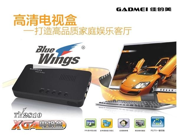 Gadmei TV2810E, LCD widescreen, LED TV box, video converter, monitor, watch TV
