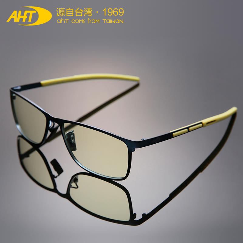 AHT防蓝光防辐射眼镜 电脑护目镜抗疲劳眼镜 平光镜 游戏眼镜男女