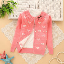Spring specials everyday Korean girls Cardigan cotton sweater boy sweater coat in the spring and autumn bottoming shirt