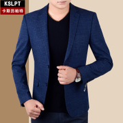 2017 new men's suit jacket and middle-aged male leisure suit single slim Nishio business casual suit
