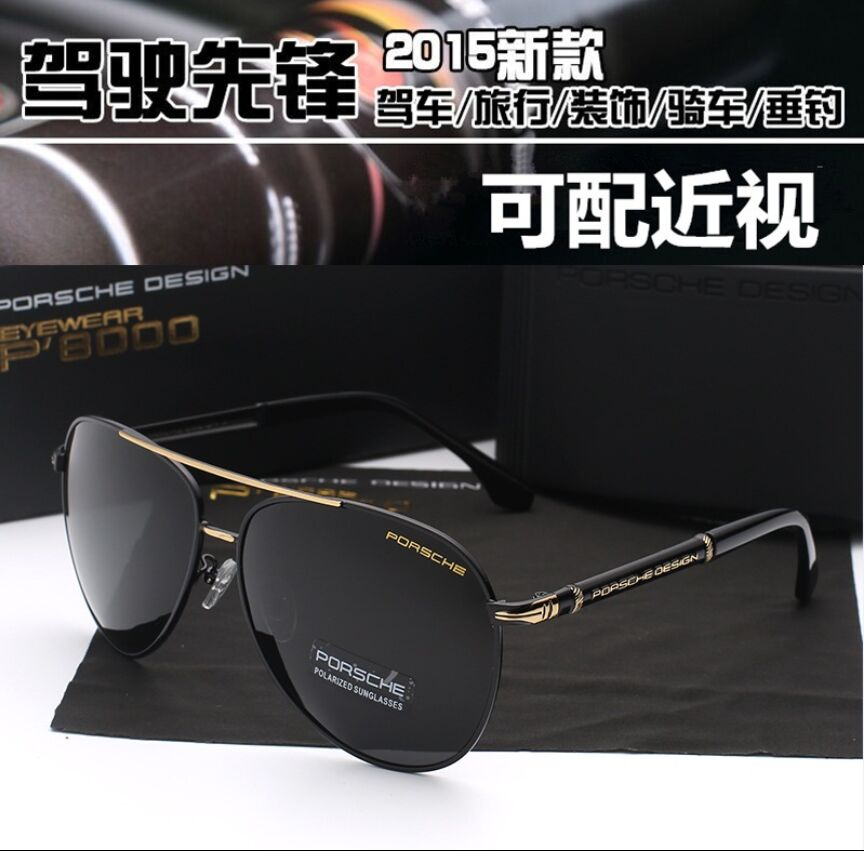 Armani sunglasses polarizer Korean sunglasses fashion men and women drive color film frog mirror anti-UV