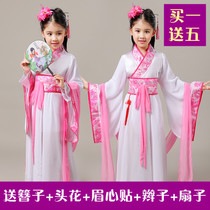 Childrens costumes fairy costumes female Han Chinese clothing black jackets skirts cos of the child clothing women clothing China dress photo new