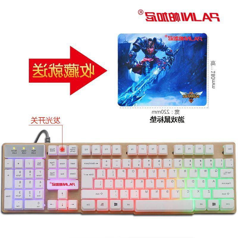 Pagani metal backlight game keyboard cable home computer notebook suspended mechanical feel is usb interface