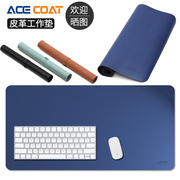 ACECOAT desk pad pad pad pad mouse leather waterproof work pad