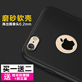 Newfor iPhone6 ​​phone shell Apple 6splus silicone case soft shell matte thin slim simple luxury