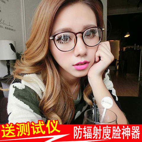 Han edition round radiation-proof glasses female tide restoring ancient ways is big box personality fashion goggles male flat computer games